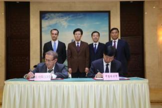 Memorandum of Understanding between Zhengzhou and FERRMED under EU-China Regional Economy Cooperation Mechanism